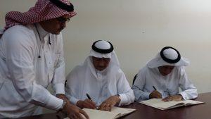 الجمعية الخيرية بمحافظة بدر توقع شراكة مع جمعية اسرتي بالمدينة المنورة