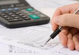 القوائم المالية للجمعية لعام 2016م