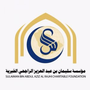 شكر خاص لمؤسسة سليمان بن عبدالعزيز الراجحي فرع المدينة المنورة